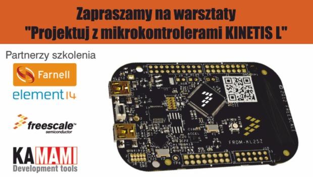 warsztaty_projektuj_z_uzyciem_KINETIS_L