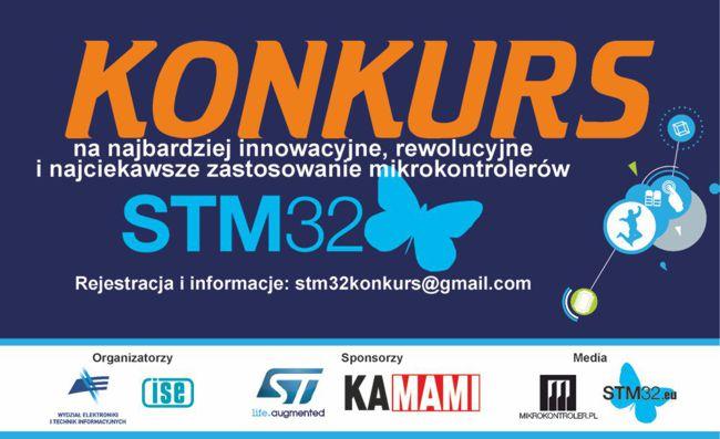 konkurs-stm32-banner-650px