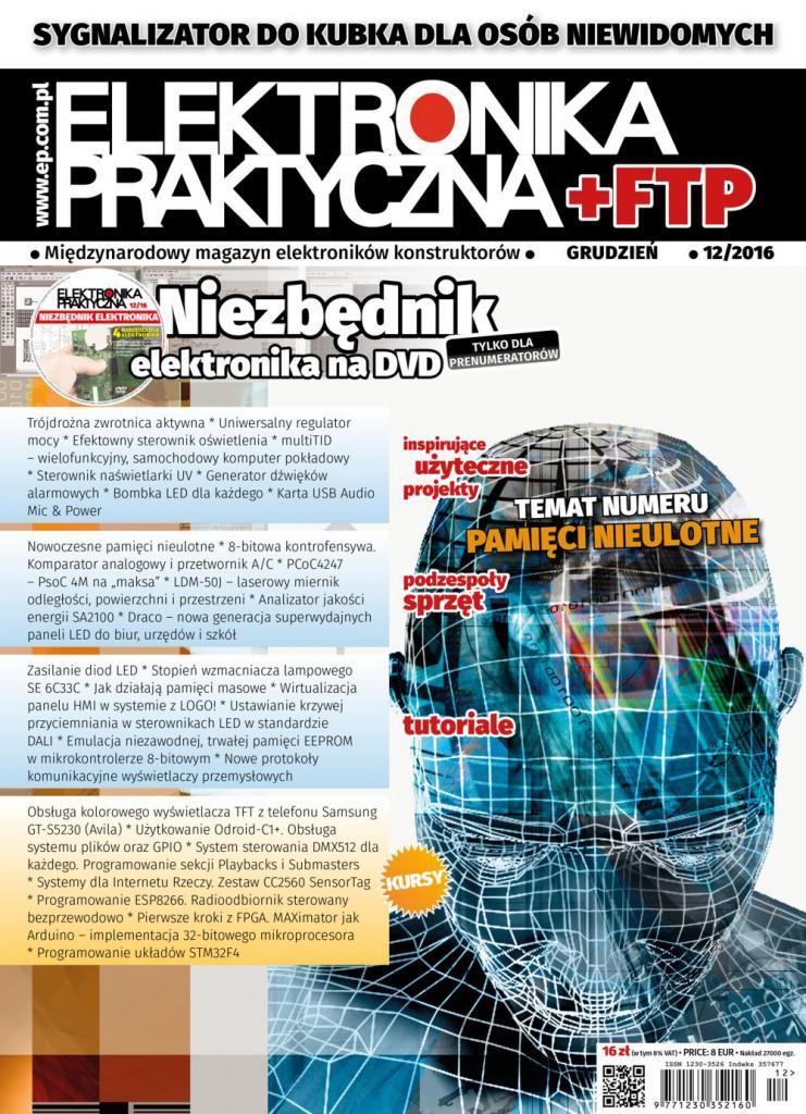 ep12-2016-okladka