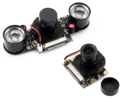 kamera-rpi-cut-camera-kamera-z-filtrem-podczerwieni-dla-raspberry-pi