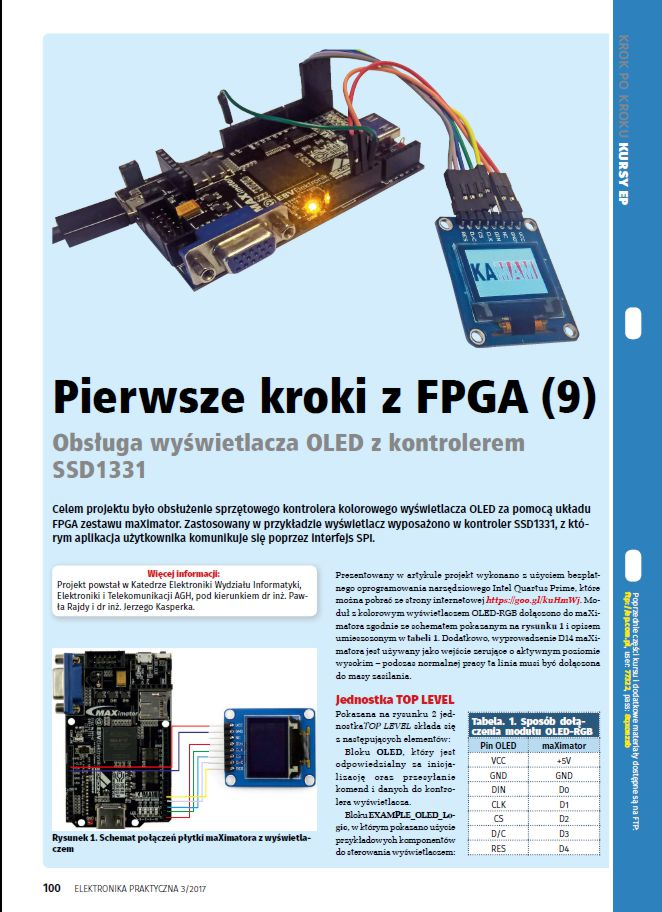 maximator-fpga-ep3-2017